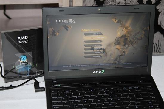 AMD Tinity Fusion System