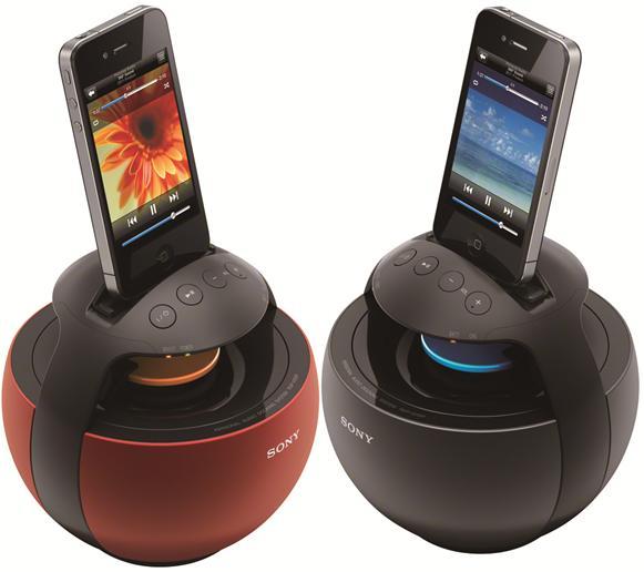 Sony Circle Sound Speakers