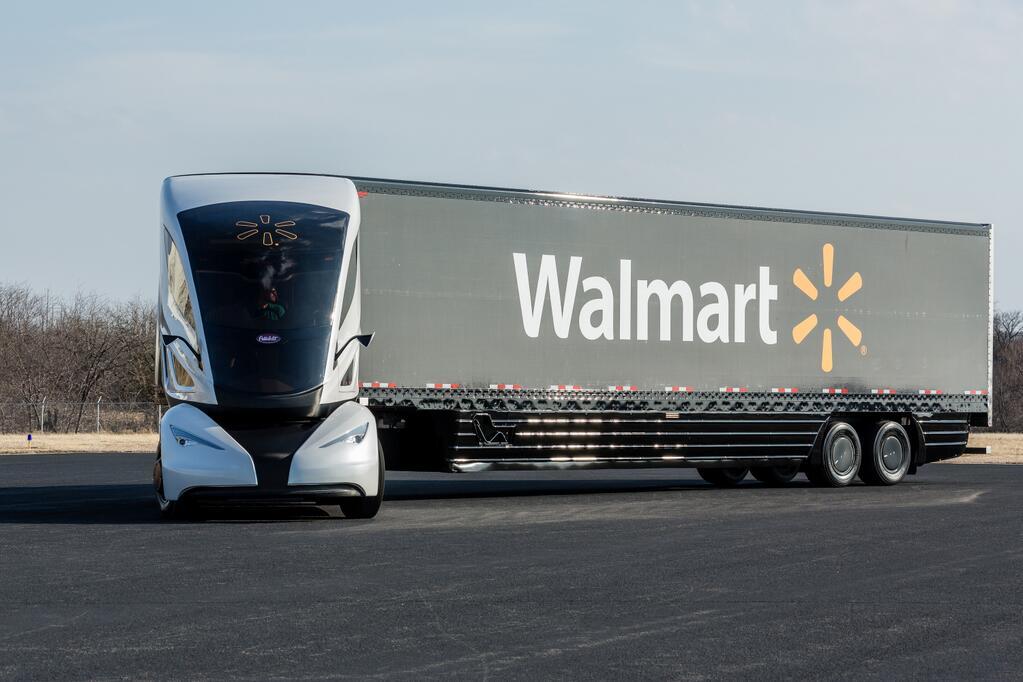 Walmart marketing concept